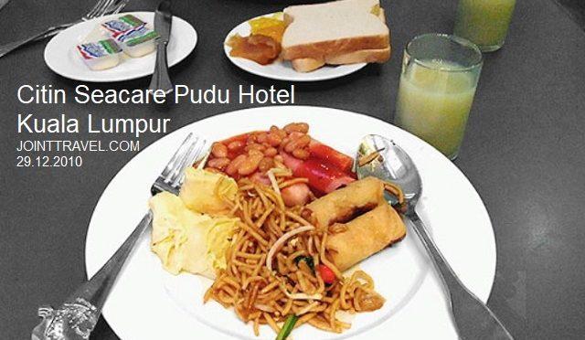 รีวิวโรงแรม: Citin Seacare Pudu Hotel By Compass Hospitality, Chinatown, Kuala Lumpur