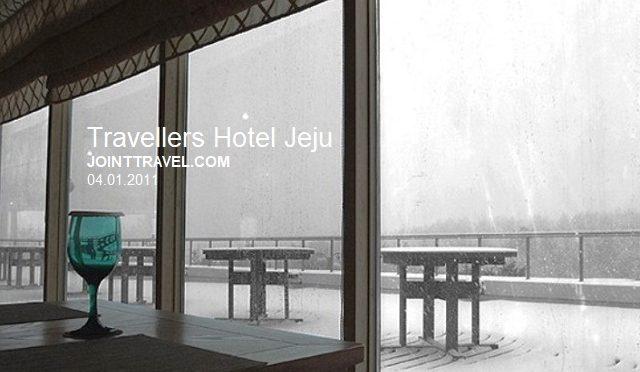 รีวิวโรงแรม: Travellers Hotel Jeju