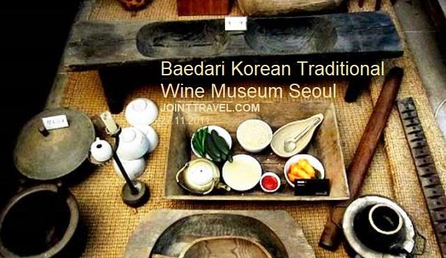 พิพิธภัณฑ์โรงกลั่นสุราและไวน์พื้นเมืองเกาหลีแบดาริ (Baedari Korean Traditional Wine Museum)
