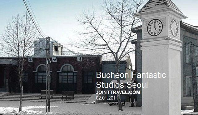 ตอนที่ 7 ตะลุย Bucheon Fantastic Studios และได้แค่มอง AIINS World