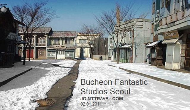 Closed – บูชน แฟนทาสติค สตูดิโอ (Bucheon Fantastic Studios)