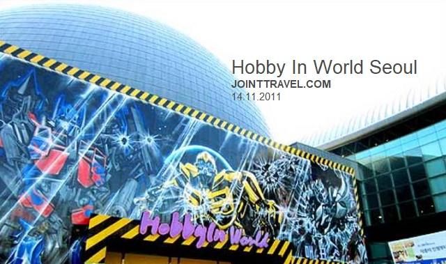 Hobby In World