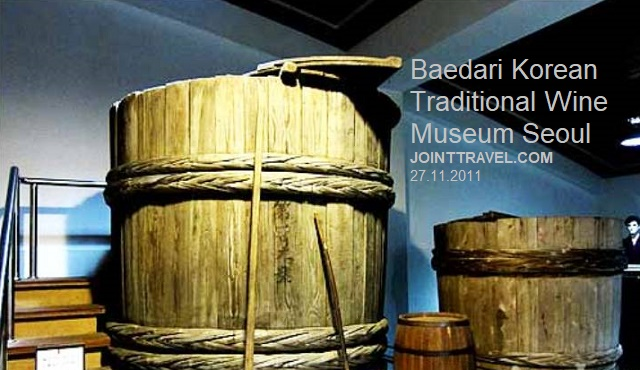 Baedari Korean Traditional Wine Museum