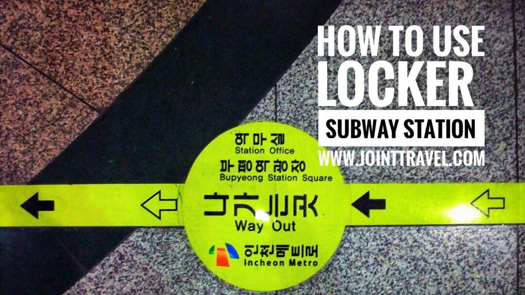 How to use locker