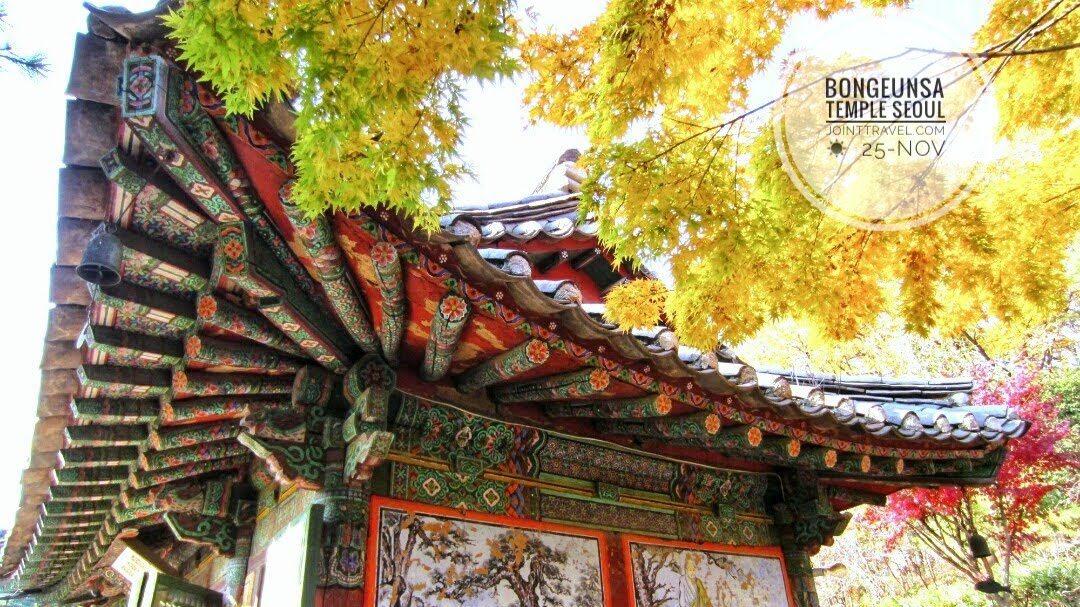 Bongeunsa Temple (봉은사 (서울)