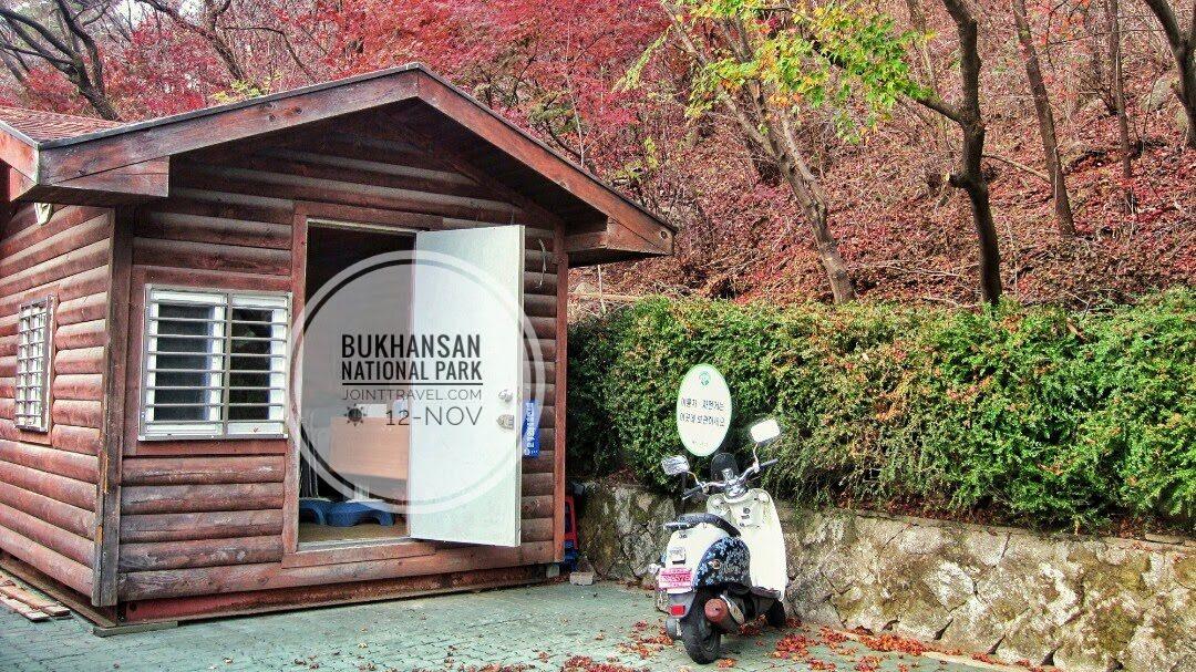 ภูเขาบุคฮันซาน Bukhansan