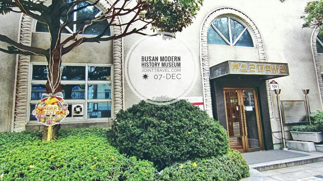 Busan Modern History Museum (부산근대역사관)