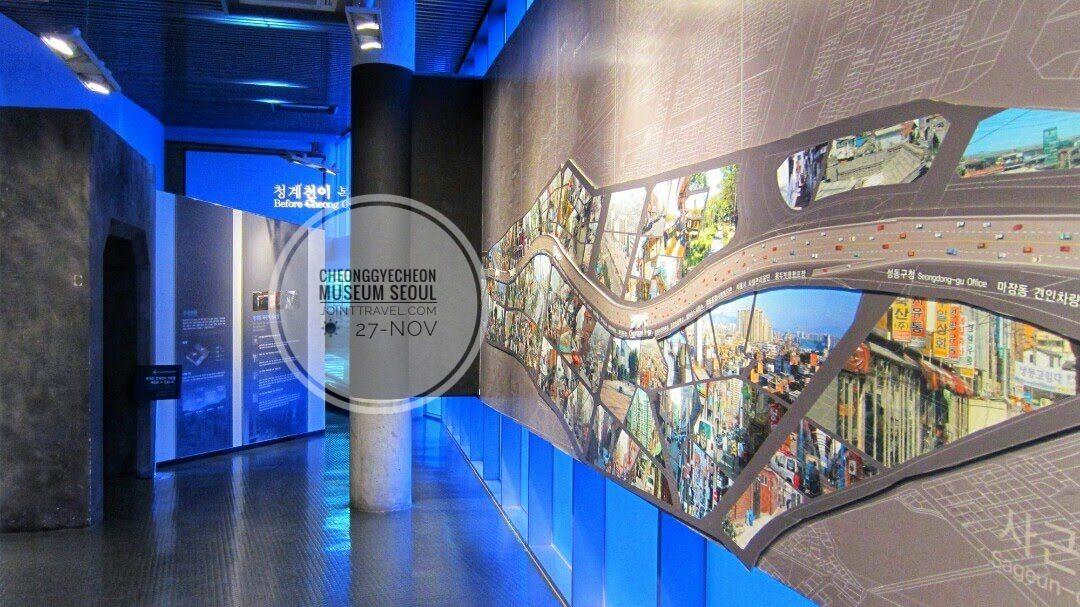 Cheonggyecheon Museum