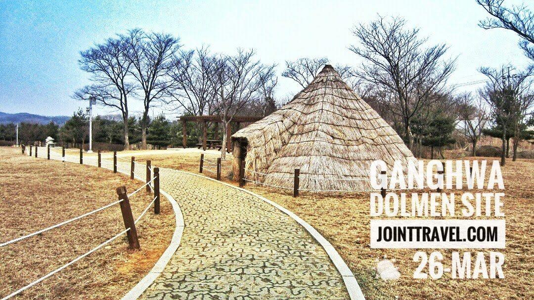 Ganghwa Dolmen Site (강화 고인돌 유적)