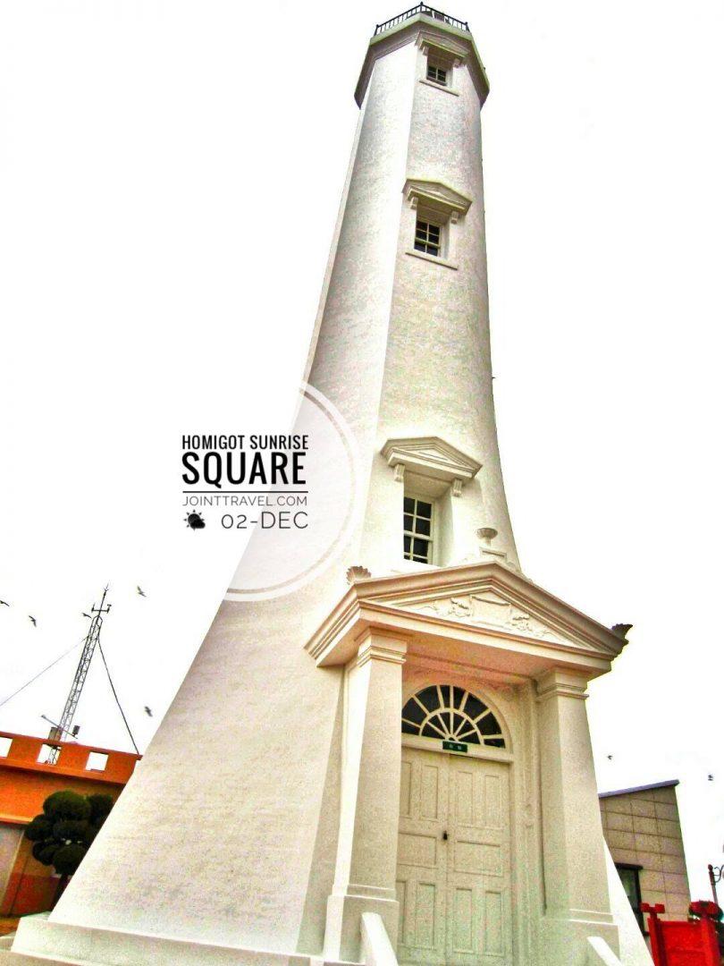 ประคารโฮมีกท (Homigot Lighthouse; 호미곶 등대)