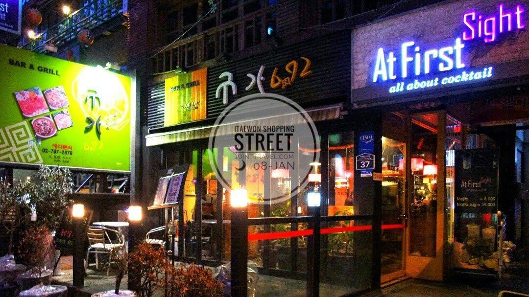 Itaewon Shopping Street