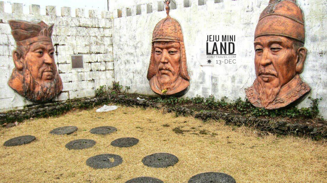 Jeju Mini Land (제주미니랜드)