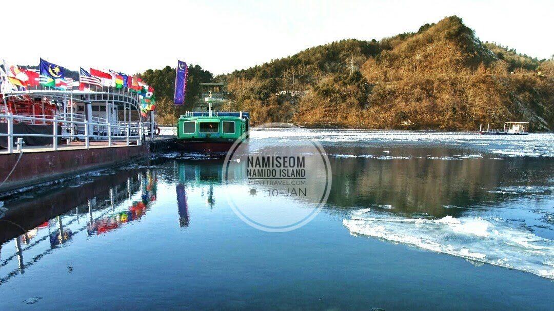 Namiseom Island (남이섬)