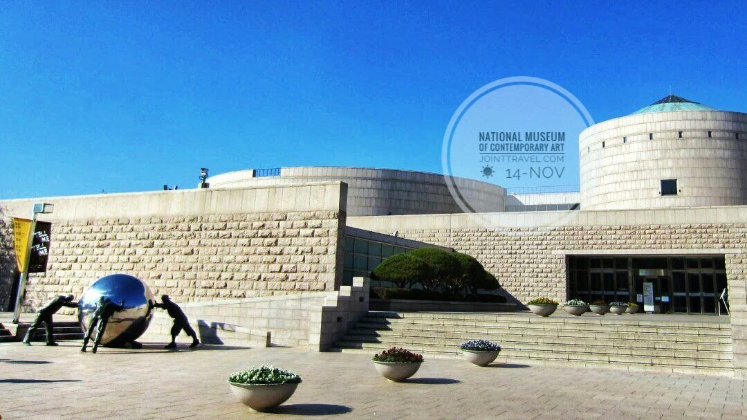 National Museum of Modern and Contemporary Art