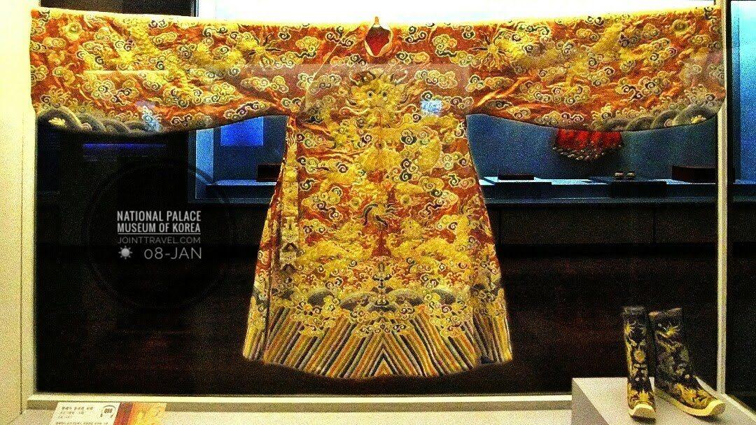 National Palace Museum of Korea (국립고궁박물관)