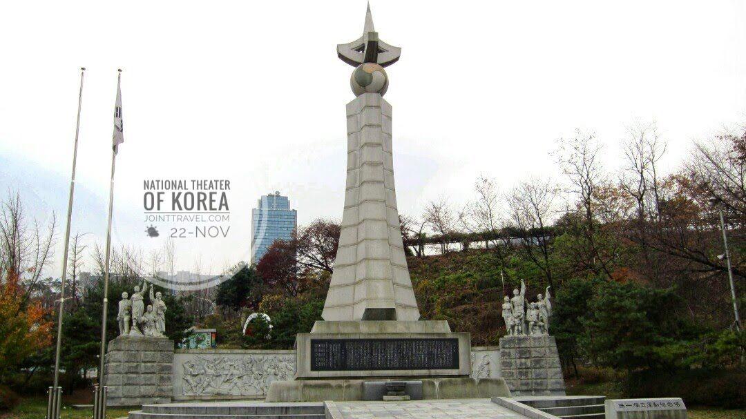 National Theater of Korea (국립극장)