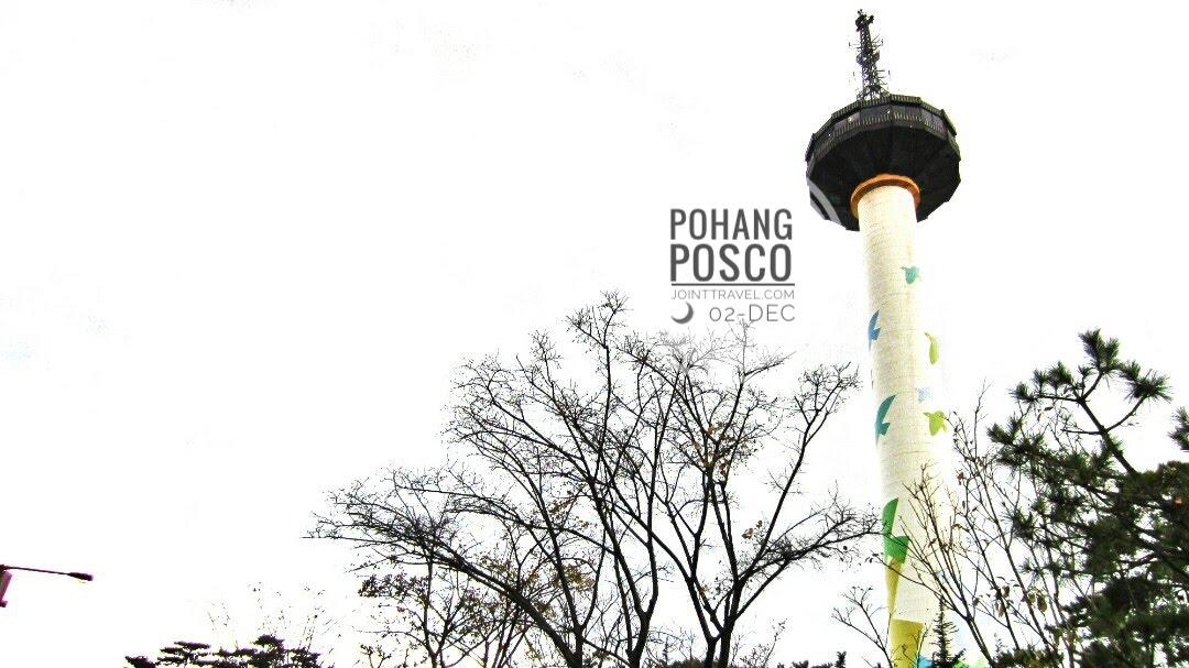 พอสโค่ทาวเวอร์ (POSCO Tower)