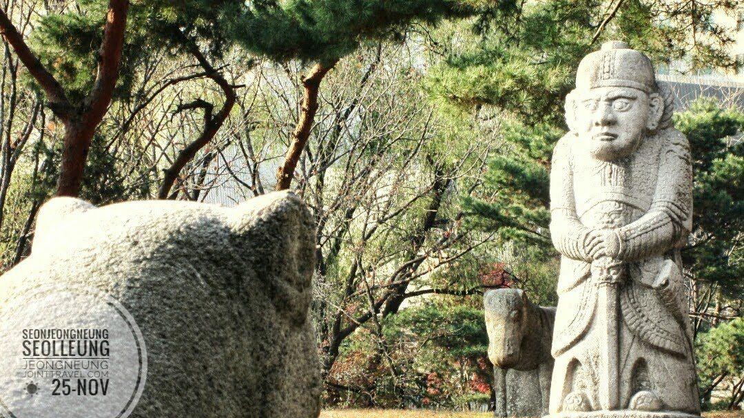 Seonjeongneung