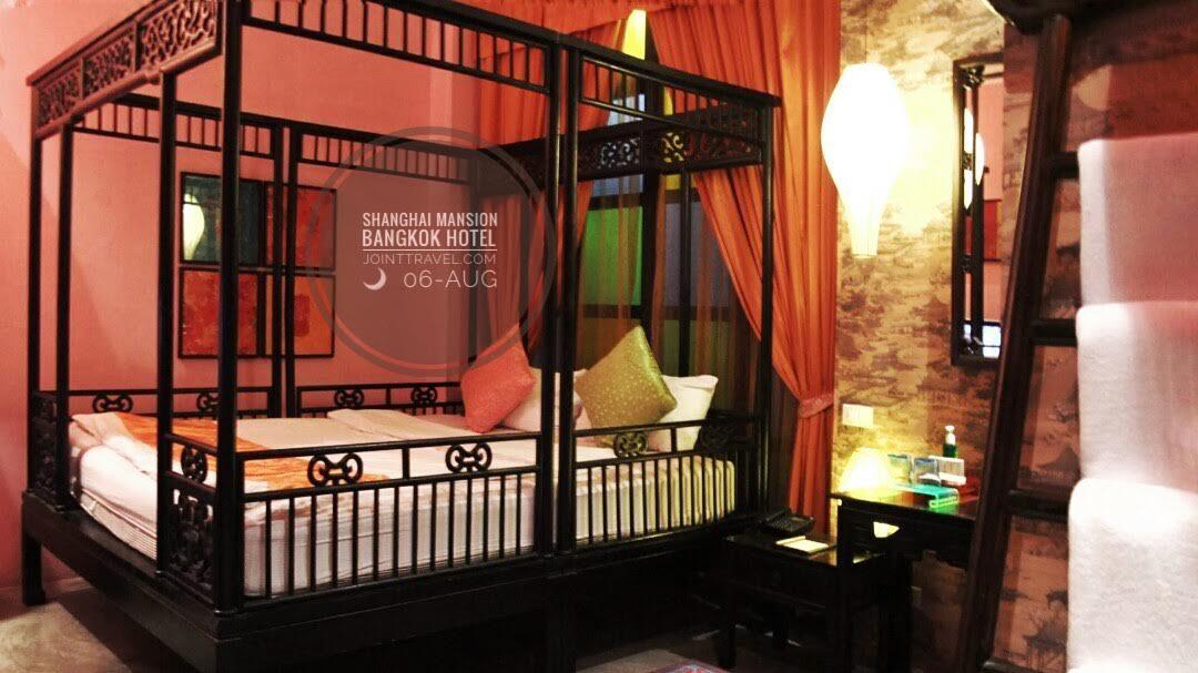 Shanghai Mansion Bangkok Hotel