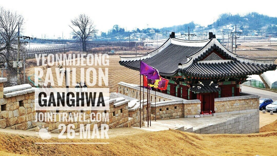 Yeonmijeong Pavilion (연미정)