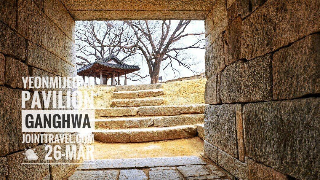 Yeonmijeong Pavilion - Ganghwa