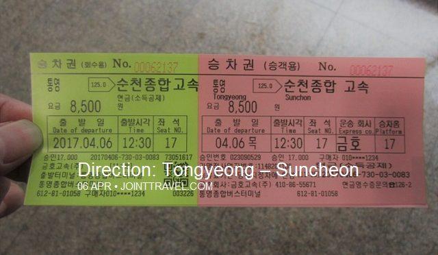 การเดินทาง ทงยอง – ซุนชอน (Tongyeong to Suncheon)