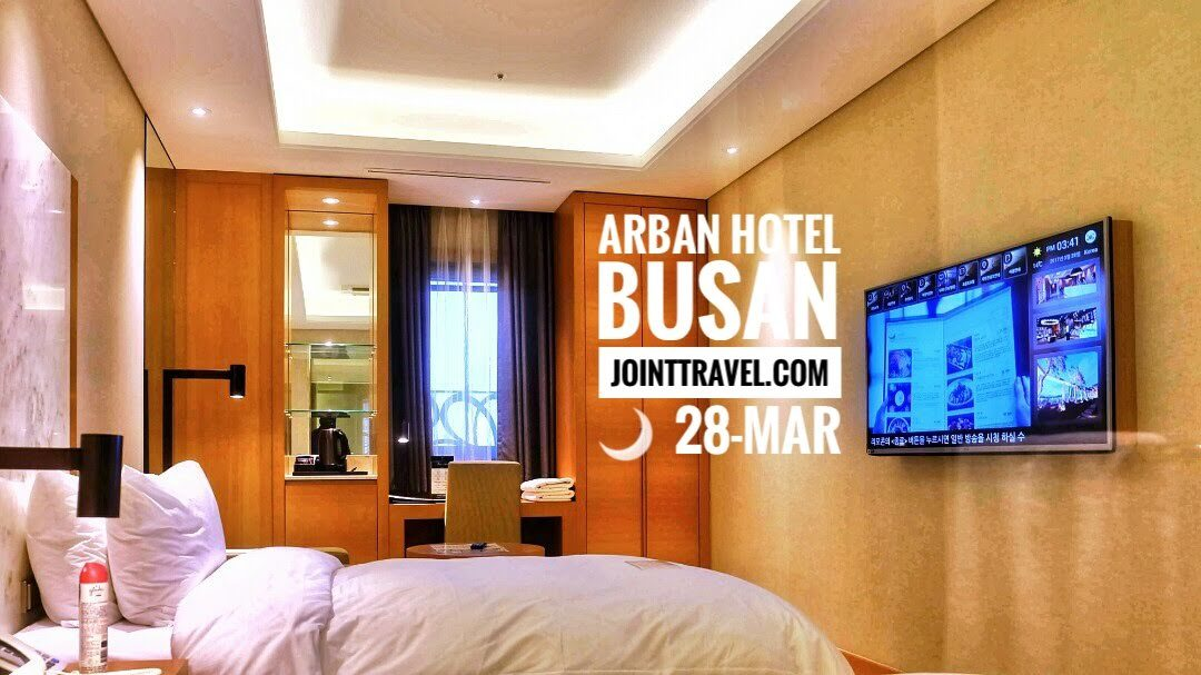 Arban Hotel, 아르반호텔)