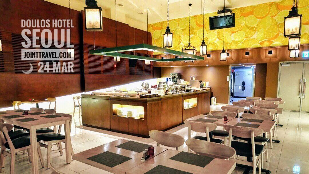 Doulos Hotel, 둘로스 호텔
