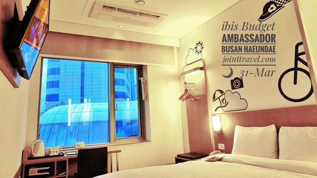 ibis budget Ambassador Busan Haeundae,이비스버젯 앰배서더 부산 해운대 호텔 하차)