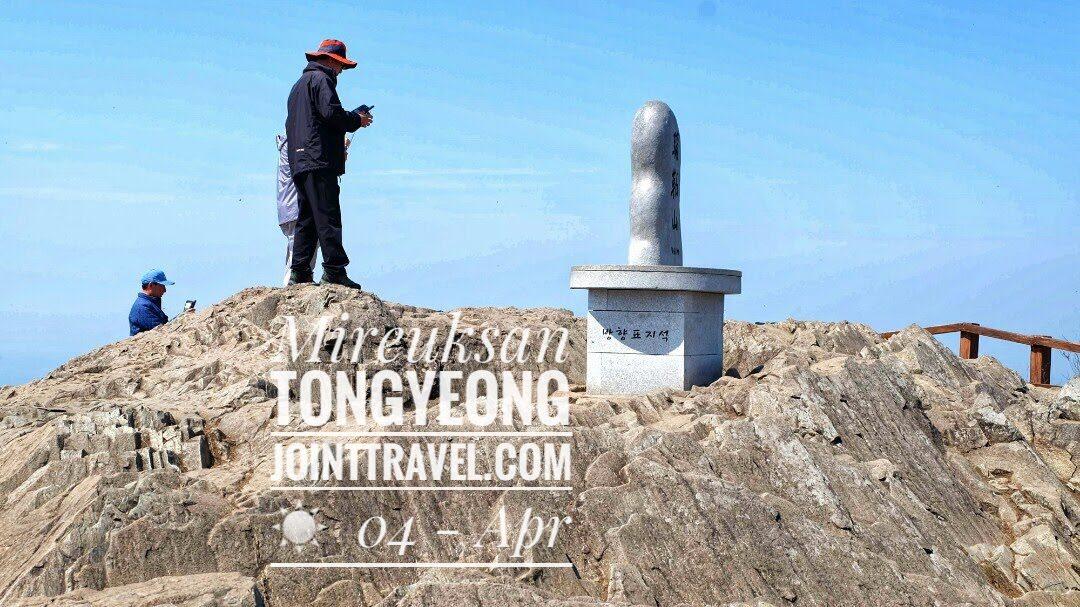 Mireuksan - Hallyeosudo Viewing Ropeway