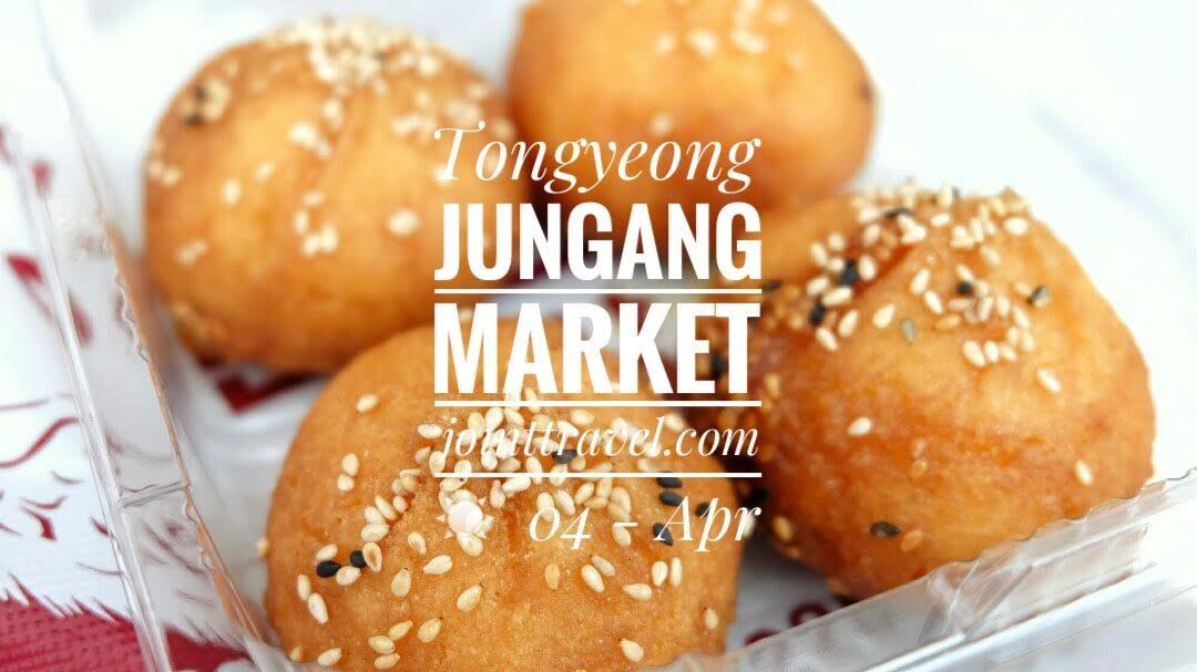 ขนมปังน้ำผึ้งทงยอง (Tongyeong-kkulppang) หรือที่เรียกว่า คูลปัง (Kkulppang, 꿀빵)