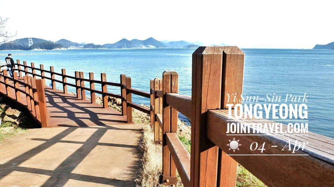 อุทยานอีซุนชิน (Yi Sun-Sin Park, Tongyeong) • เที่ยวด้วยตัวเอง