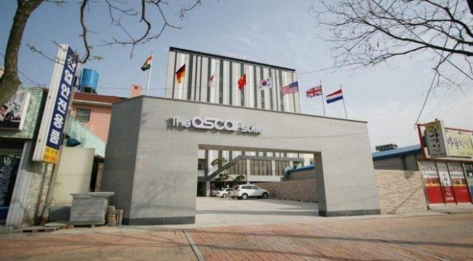 รีวิวโรงแรม: Hotel Oscar Suite, Gunsan