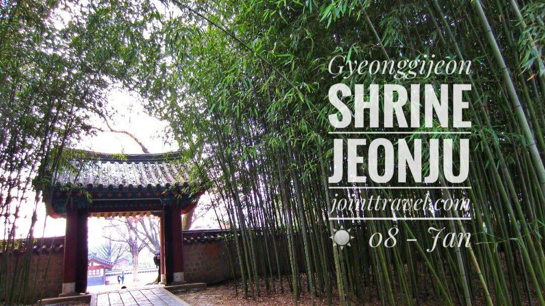 Gyeonggijeon Shrine (경기전)