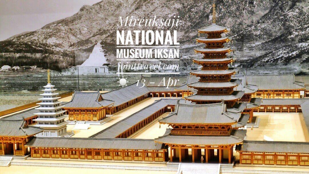 Mireuksaji Relics Exhibition Museum, 국립미륵사지유물전시관)