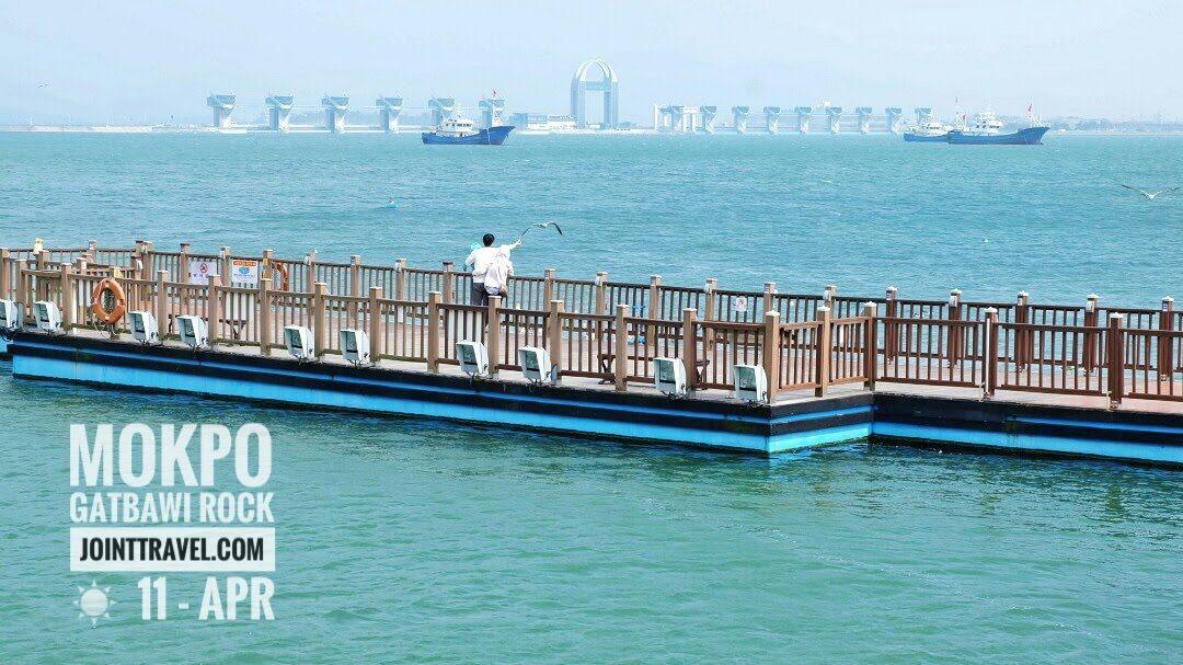 สะพานโพแฮ็งกโย (Bohaenggyo, 보행교)