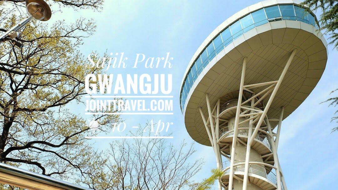 Sajik Park, Gwangju (사직공원 – 광주)