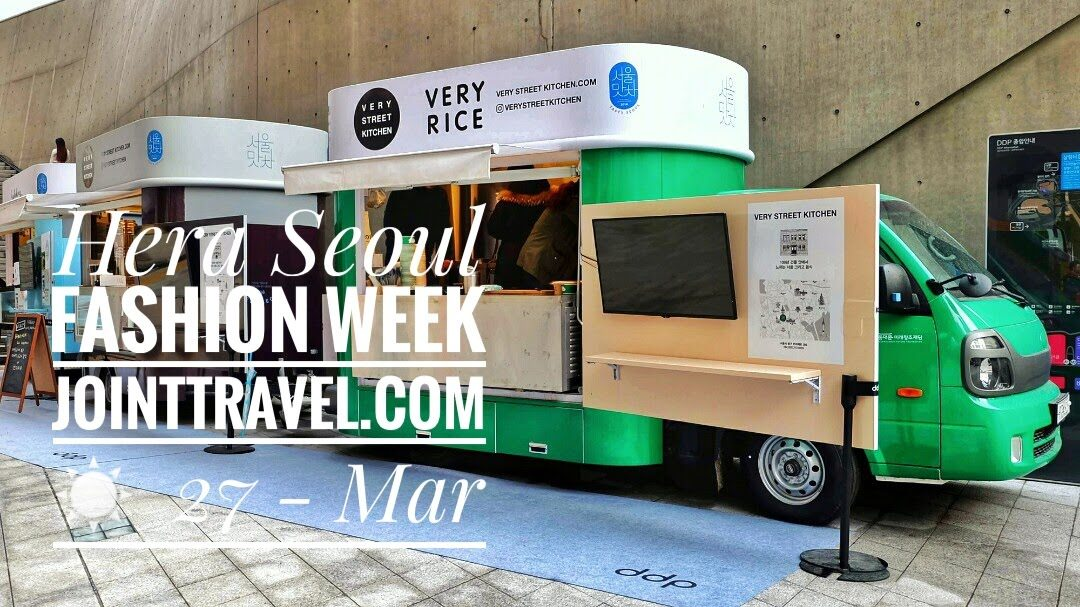 Hera Seoul Fashion Week (SFW) Food Truck