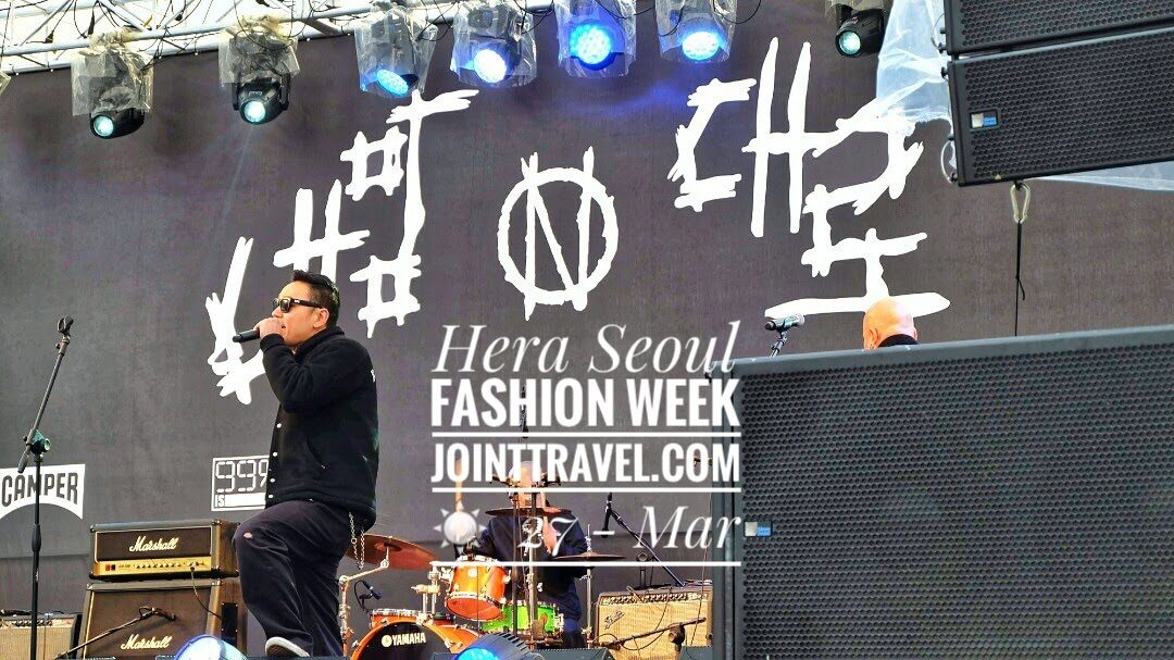 Hera Seoul Fashion Week (SFW) Activity