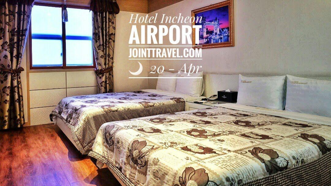 Incheon Airport Hotel (인천공항호텔)