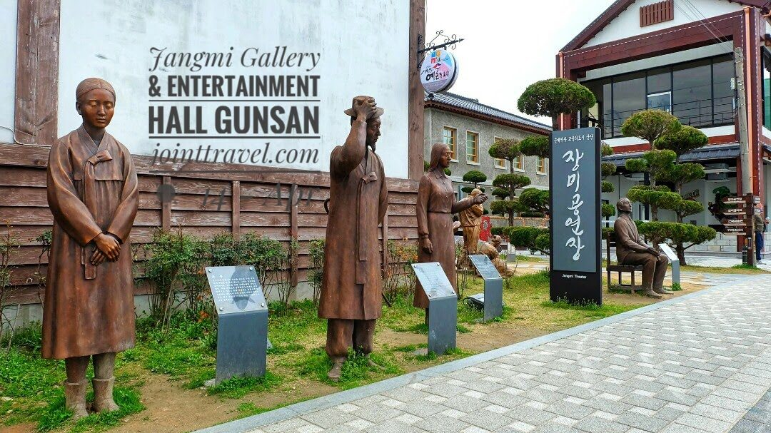 Jangmi Gallery and Entertainment Hall