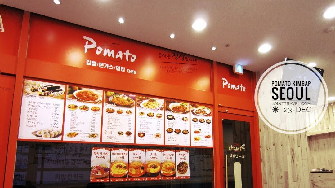 Pomato Kimbap (포마토김밥)