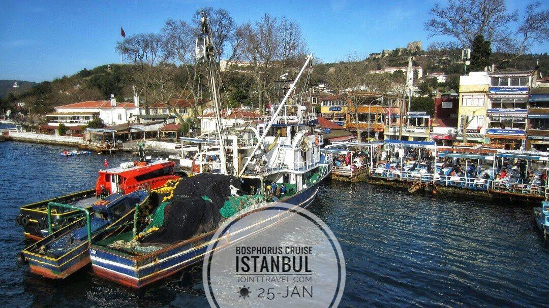 อนาโดลูคาวากี (Anadolukavağı)