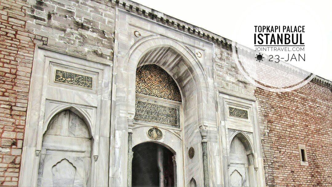 Imperial Gate (Bâb-ı Hümâyûn)