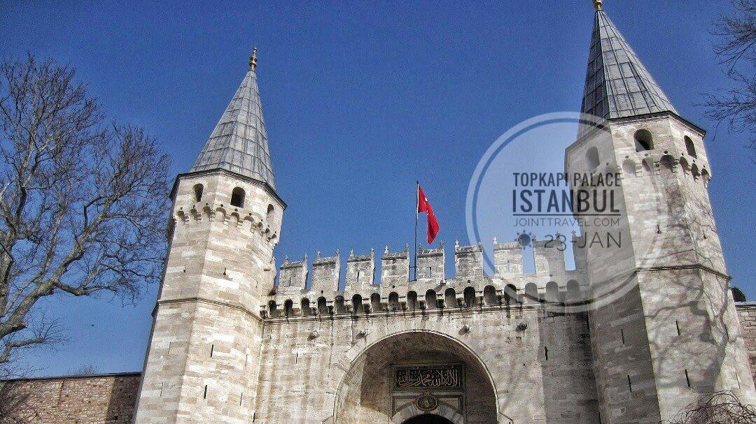 The Large Gate of Salutation หรือที่เรียกว่าประตูกลาง (Middle Gate, Orta Kapı)