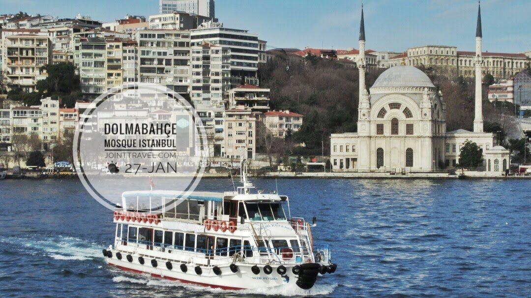 มัสยิดโดลมาบาเช (Dolmabahçe Camii)