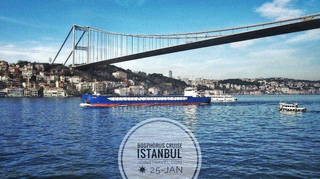 สะพานฟาติห์สุลต่านเมห์เม็ต (Fatih Sultan Mehmet Bridge)