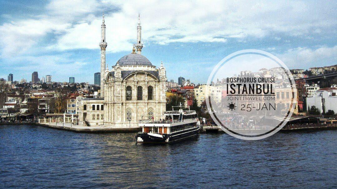 Ortaköy Mosque (Büyük Mecidiye Camii)