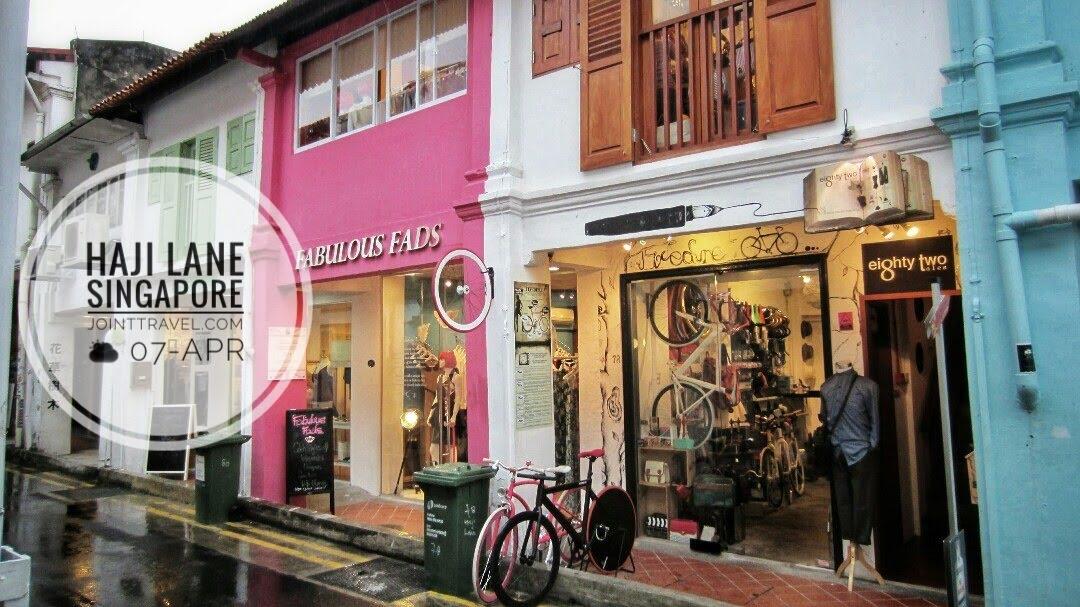 ตรอกฮาจิ (Haji Lane, Singapore) – Joint TRAVEL