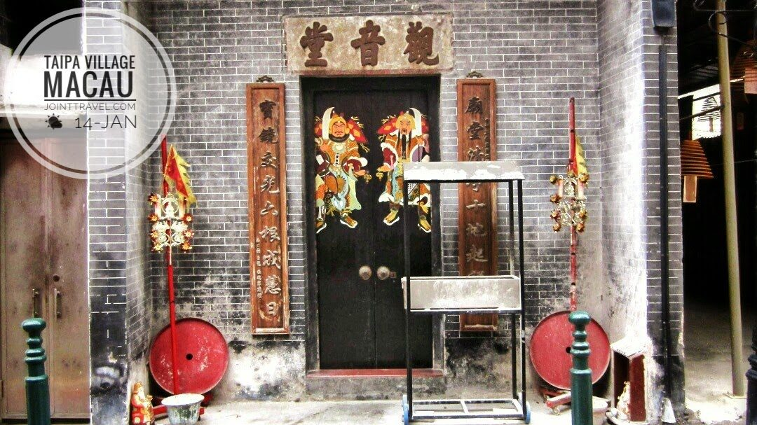 Kun Iam Temple in Taipa (觀音堂)